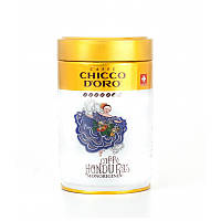 Кофе молотый Chicco D'oro CAFFÈ HONDURAS MONORIGINE 250г