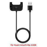 Зарядное устройство для cмарт часов Amazfit Bip (A1608)