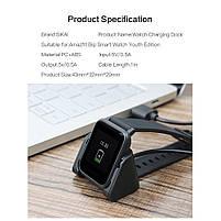 Зарядное устройство для cмарт часов Amazfit Bip (A1608), фото 6