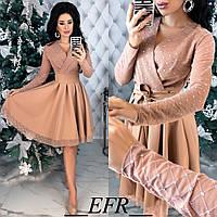 Женское стильное нарядное  платье