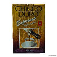Кофе молотый Chicco D'oro Espresso 100% arabica 250г