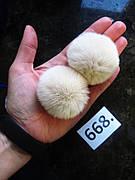 Меховой помпон Кролик РЕКС, Кофе с молоком, 5,5 см, пара 668