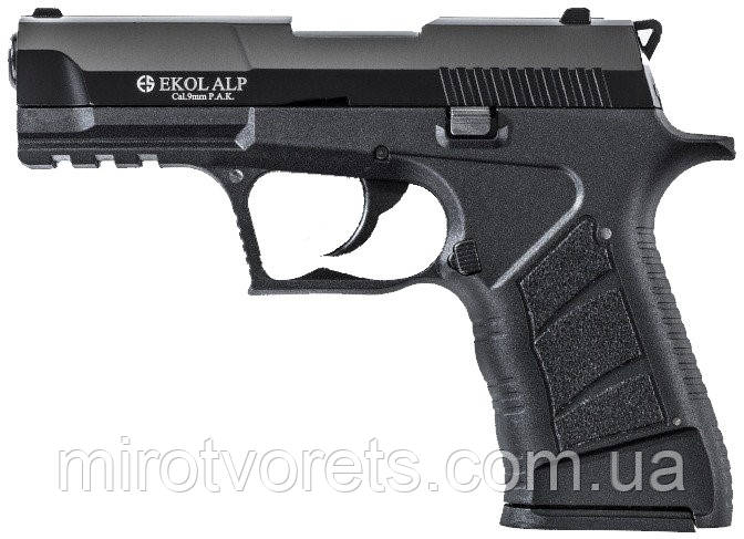 Cтартовый пистолет EKOL ALP черный