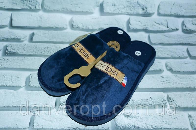 Тапочки домашние мужские стильные размер 40-45 купить оптом со склада 7км Одесса
