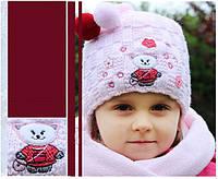 Детская зимняя шапка термо на девочку р  48-50