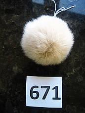 Меховой помпон Кролик РЕКС, Кофе с молоком, 6,5 см, 671, фото 2