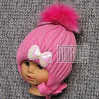 Зимняя вязаная на флисе р 40-44 (38-40) 4-9 мес тёплая шапочка с меховым помпоном для девочки 5057 Розовый 40