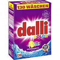 Стиральный порошок Dalli для цветного белья  130 ст. 8,45 кг