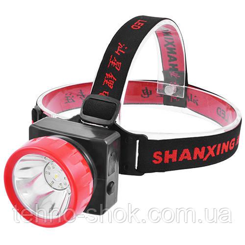 Фонарь налобный Shanxing SX-006/BMT2001 шахтерский, встроенный аккумулятор, ЗУ 220V