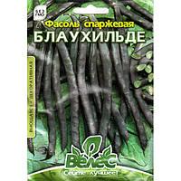 """Семена фасоли """"Блаухильде"""" (15 г) от ТМ """"Велес"""""""