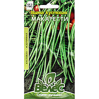 """Семена фасоли """"Макаретти"""" (1/5 г) от ТМ """"Велес"""""""