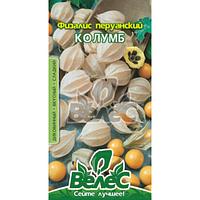 """Семена физалиса """"Колумб"""" (0,2 г) от ТМ """"Велес"""""""
