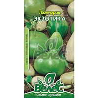 """Семена лагенарии """"Экзотика"""" (0,5 г) от ТМ """"Велес"""""""