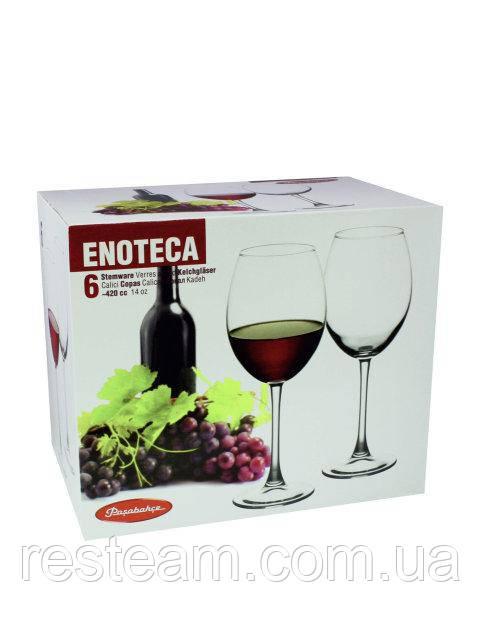 Энотека бокал для вина 780 мл шар
