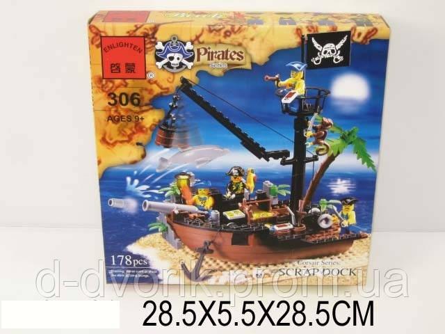 Конструктор BRICK 306 пиратский корабль 178дет.распак.кор.28,5*6*28,5 ш.к./20/