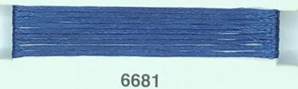 Нитка вощений 0,8 мм OZEN IPLIK P-Plus col 6681