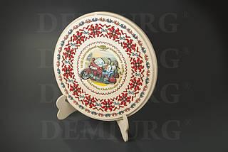 Декоративная тарелка на подставке.