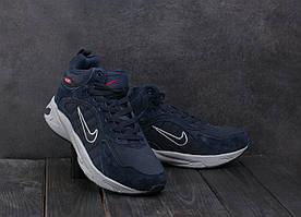 Мужские кроссовки кожаные зимние синие Baas A 2109 -3