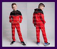"""Детский спортивный костюм UNDER ARMOUR RED """"В стиле"""""""