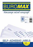 Этикетки самоклеящиеся Buromax 68 шт на листе 48х16.6 мм.