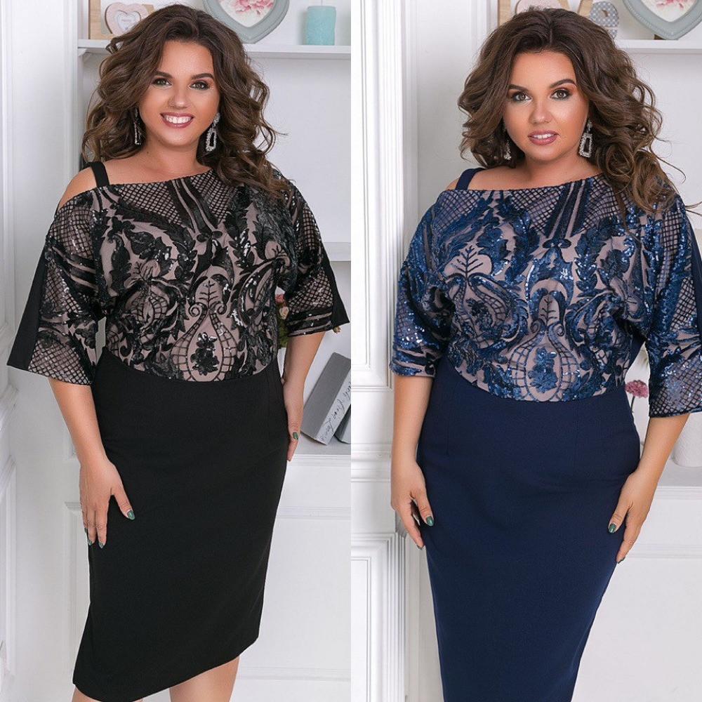 Платье футляр, женское, вечернее, большого размера, нарядное, ровное, стильное, яркое, от 48 до до 62 р, фото 1