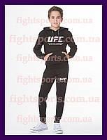 """Детский спортивный костюм UFC BLACK """"В стиле"""""""