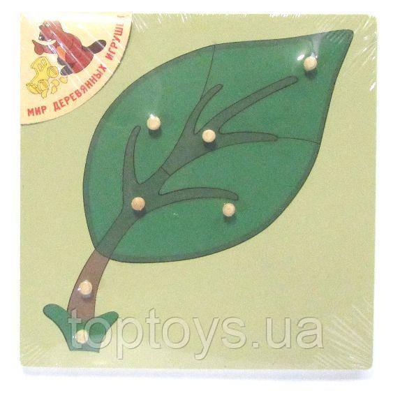 Пазл вкладиш Світ дерев'яних іграшок Лист (Р 87)