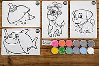 """Набор для творчества """"Раскраска цветным песком""""- для малышей"""