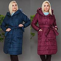 Куртка - пальто женское большого размера, плащевка, на синтепоне 200, с капюшоном и карманами на кнопках