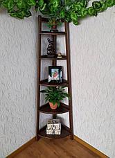"""Подставка для цветов и декора """"Робин Люкс"""", фото 3"""