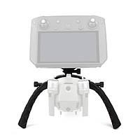 Sunnylife Handheld Gimbal Stand Holder Кронштейн Набор Стабилизатор для DJI Mavic 2 Smart Controller-1TopShop