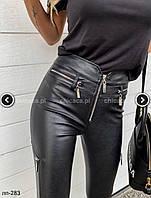 Женские стильные качественные кожаные лосины