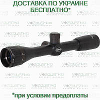 Оптический прицел BSA Essential 4x32AO Mil-Dot