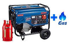 Двухтопливный генератор Scheppach SG 6500 LPG