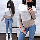 Женский теплый трехцветный свитер под горло 9sv747, фото 2