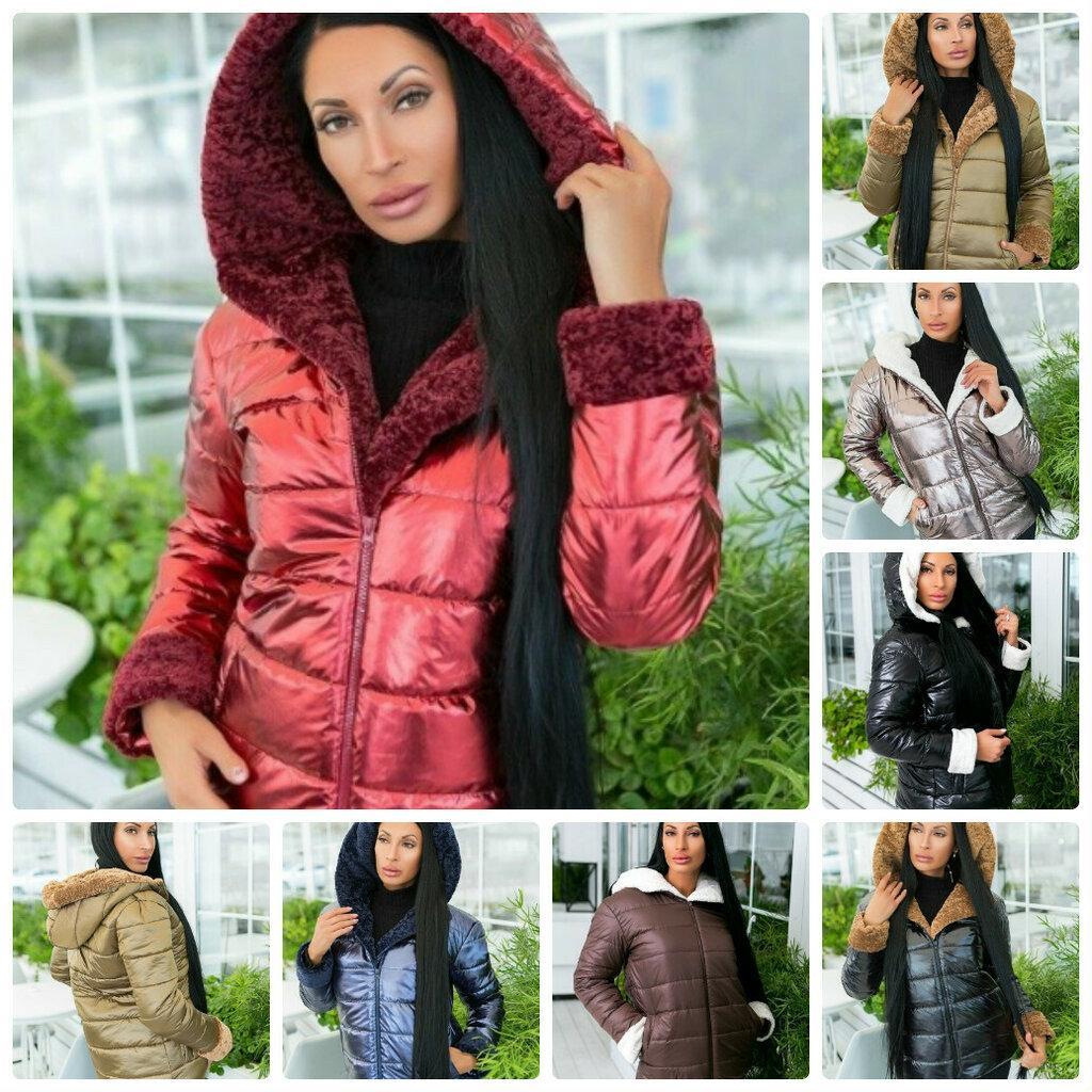 Яркая куртка осень зима укороченная на синтепоне с искусственным мехом 7 цветов