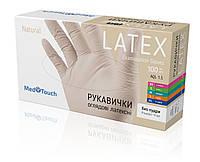 Латексные перчатки неопудренные MedTouch