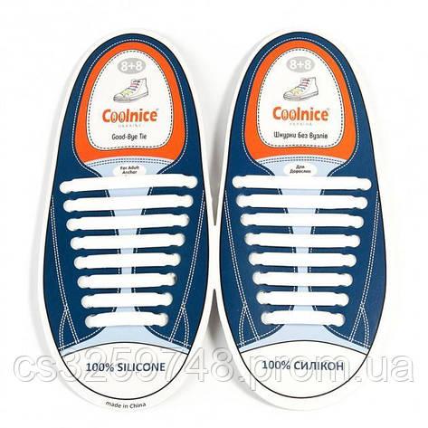 Силиконовые шнурки Coolnice Белые, фото 2