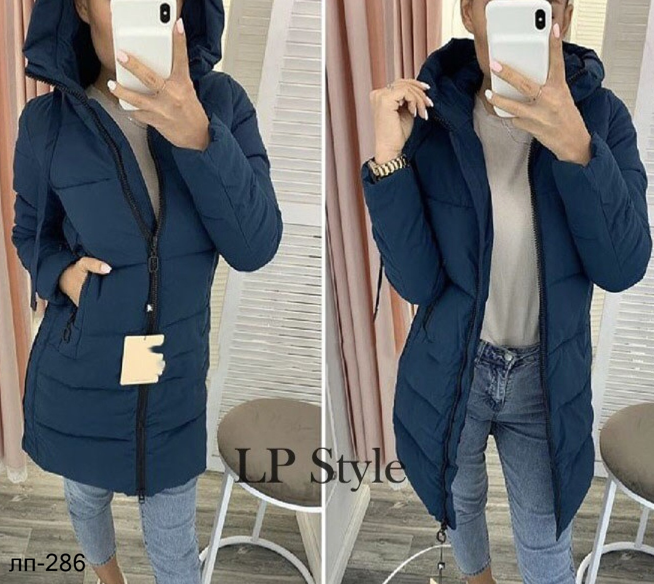 Женская куртка с капюшоном Разные цвета РР 42-44, 44-46