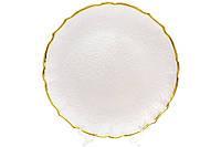Сервировочная тарелка стеклянная, цвет - белый с золотом, 33см BonaDi 587-014