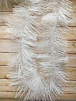 10 см диаметр Мишура дождик Белоснежный, Длина 3 метра