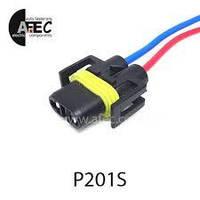 Разьем 2-х контактный для ламп H11