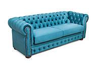 Диван Честер Арт, не раскладной диван, мягкий диван, мебель в ткани