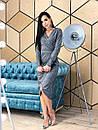 Платье асимметричное из люрекса с верхом на запах и длинным рукавом 4py377, фото 2