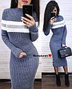 Вязаное платье миди облегающего фасона с длинным рукавом 9py382, фото 2