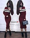 Вязаное платье миди облегающего фасона с длинным рукавом 9py382, фото 3