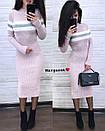 Вязаное платье миди облегающего фасона с длинным рукавом 9py382, фото 4