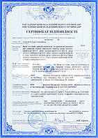 Сертификация материалов, систем для строительства