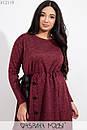Ангоровое платье миди в больших размерах с расклешенной юбкой и поясом на талии 1ba365, фото 5