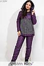 Женский зимний костюм в больших размерах со стежкой в ромбик и тканевыми вставками 1ba370, фото 2